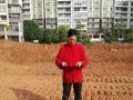 一年一次!风水大师杨炎山免费鉴定住宅风水