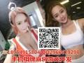 河北邢台手机网页棋牌游戏开发公司选专业选正规的
