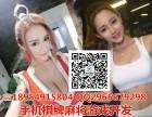 南京网页牛牛游戏APP开发专业棋牌游戏制作公司