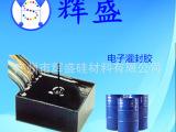 LED电子灌封胶 电子密封硅胶 液体硅胶生产商