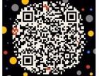 3月18日(北京)吴金乐根骶能量按摩疗法培训班