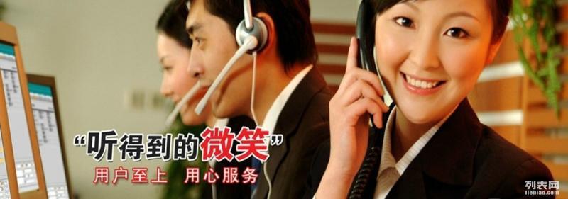 集团彩铃录制上传/公司彩铃/个性铃音/手机座机彩铃开通录制/