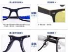 爱大爱眼镜贵州省哪里有卖的?广州市眼睛健康,优势和卖点