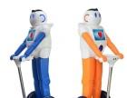 智能机器人租赁