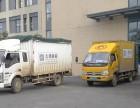 青山最好的搬家公司 武汉久扬搬家专业 高效 绝不坐地起价