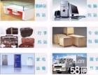 上海浦东到焦作市行李搬家 及电瓶车 家具托运