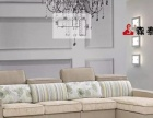 布艺沙发加盟 布艺沙发品牌 布艺沙发代理 免洗沙发