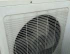 出售二匹空调柜机