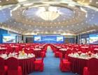 北京周边香河天下第1城大型会议中心中信国安第1城