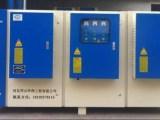 山东厨房油烟废气处理设备厂家,油烟废气净化器价格