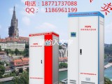消防系统智能巡检柜,水泵启动柜,应急双电源柜