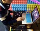 学DJ打碟去哪里学的呢 学DJ打碟包学会包就业