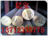 ZQPb10-10耐磨耐腐蚀铅青铜板材