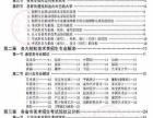 高考志愿填报用书原子能出版社美术报考指南2017