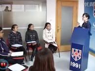 大学英语四六级考试,山木培训来帮您
