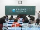 南昌日语培训 JLPT、J.TEST考试培训 来师大千寻教育