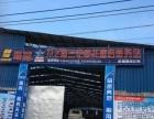 国学路西延线旁 仓库 1500平米