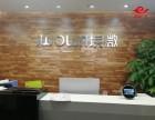 深圳南山后海公司背景墙logo 形象墙标识 门头广告字制作