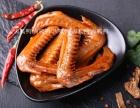 熟食培训学校 卤肉技术培训多少钱 卤菜技术培训学校