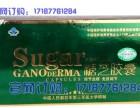 糖芝胶囊价格多少/价钱多少(贵么)多少钱 钱多少