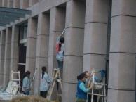 郫县绿峰清洁专业家庭保洁开荒保洁工程开荒玻璃清洗等
