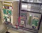 电工维修 厂房安装