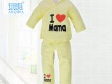 安琪娃我爱妈妈两件套童棉衣优质版棉服新生儿棉衣^AF30
