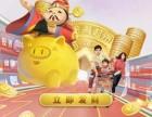 滨州期货开户去烦恼,滨州期货公司手续费非常的低