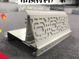铝天花龙骨配件 半吊复式二级吊顶铝梁 中国风