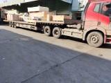 廣州增城到云浮物流公司 整車零擔 調度返程