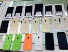 全杭州二手笔记本苹果X R11S X20上门回收抵押数码回收