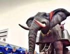 邢台科技展道具项目出租,低价展览机械大象出租
