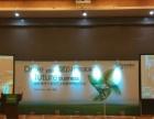 昆明投影仪LED大屏广告物料制作期待活动租赁公司