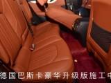 佛山市巴斯卡功能镀膜提供长效免清洗汽车内饰保养服务