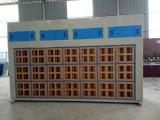 河北家具厂废气处理喷漆柜 环保喷漆柜 厂家