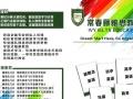 咸阳雅思托福培训学校