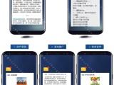 本地106短信服务平台,价优,速度快,无中间商,稳定