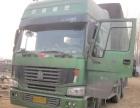 承接临沂莒南至全国各地整车零担业务车辆方便及时安全