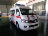 武汉私人救护车出租全国就近派车