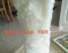 米嗳佳艾草纸尿裤