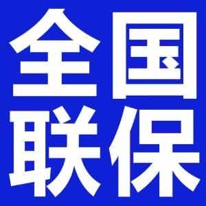 欢迎访问//赣州美菱洗衣机网站(各区)服务维修