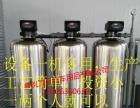 嘉岚国际专业生产玻璃水生产设备防冻液设备车用尿素设