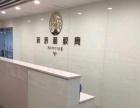 厦门新浪潮代理记账,注册验资,提供专业的服务