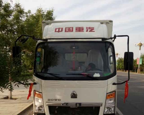 宁夏丝路金桥冷链运输
