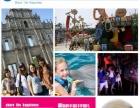 杭州两日游香港海洋公园迪士尼全景480元