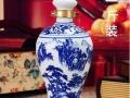 中秋礼盒包装陶瓷酒瓶 1斤5斤装酒瓶定做厂家