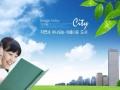 朝阳15年旅游公司转让,经营范围带投资