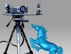 便携式拍照扫描仪石雕木雕三维扫描仪模具作图扫描仪