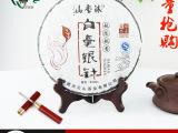 福鼎老白茶饼白毫银针300g礼品盒装福建茶叶特级特价**全国包邮