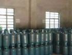 代充液化石油气 煤气瓶充气